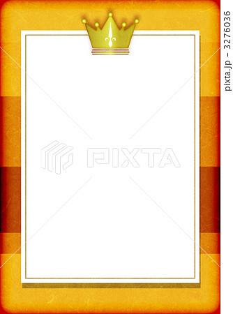 表彰状 額縁 フレームのイラスト素材 Pixta