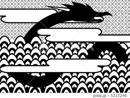 竜 模様 かっこいい 海のイラスト素材 Pixta