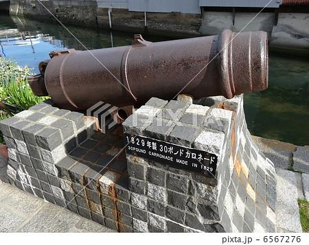 カロネード砲の写真素材 - PIXTA