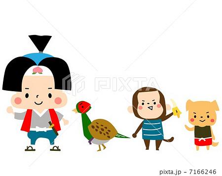 桃太郎 ももたろう 日本昔話 きじのイラスト素材 Pixta