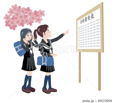 受験_合格発表02
