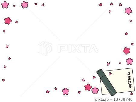 卒業祝い メッセージカード Popカード 卒業証書のイラスト素材 Pixta