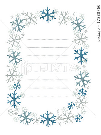 便箋 手紙 白バック メッセージのイラスト素材 Pixta
