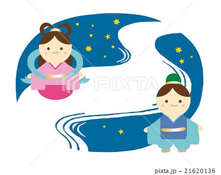 七夕 織姫 彦星 天の川のイラスト素材 Pixta