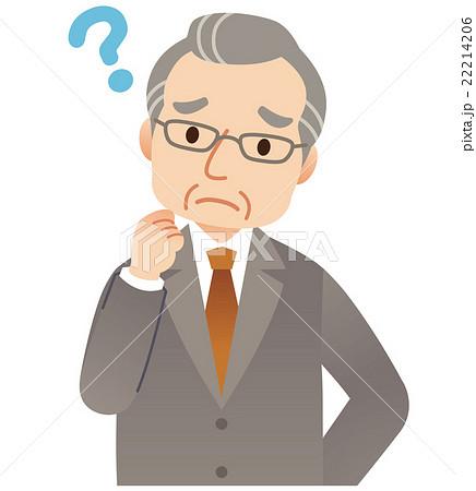 疑問 中年男性 ビジネス 表情のイラスト素材 22214206 Pixta