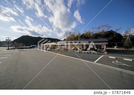 仙台南ICの写真素材 - PIXTA