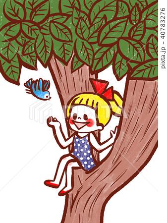 木登りのイラスト素材 Pixta