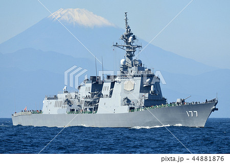 イージス艦の写真素材 Pixta